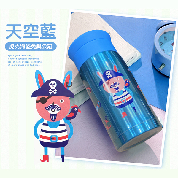 304不銹鋼 繽紛可愛插畫 保冷保溫瓶 (320ml) 1