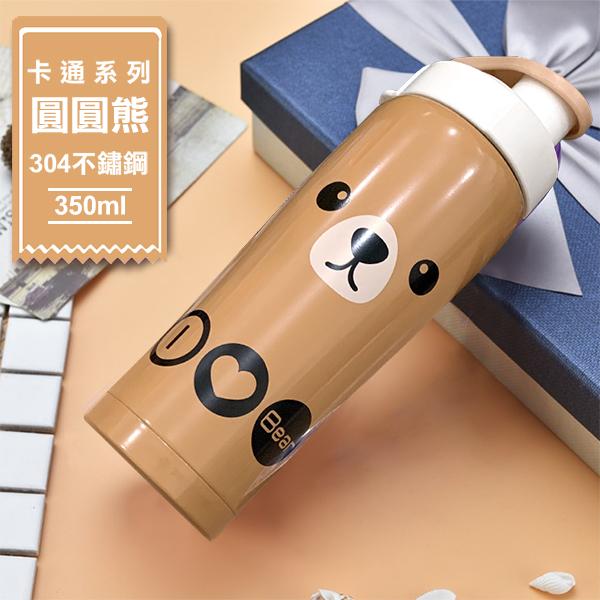 304不銹鋼 動物不銹鋼保溫保冷瓶 (350ml) 2