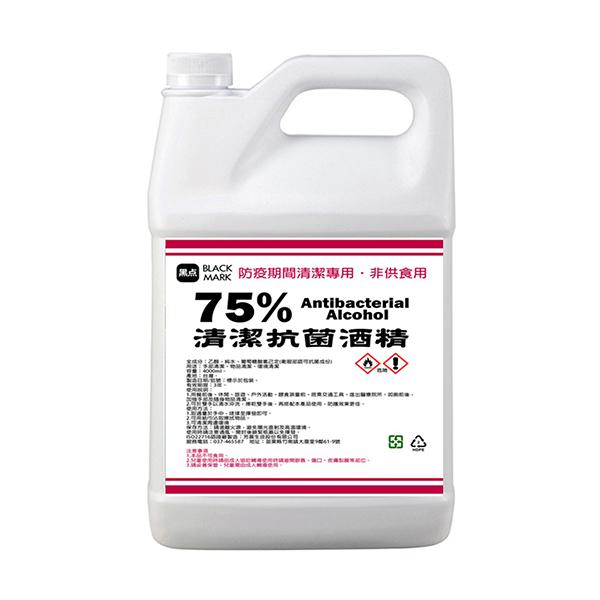 台灣製造 75% 清潔抗菌酒精 家庭號4L 1